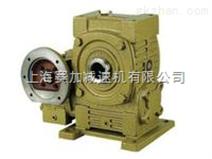 WPA250蜗轮蜗杆减速机
