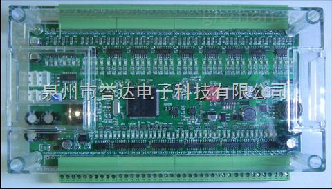 透明外壳高速plc三菱软件兼容yd3u-80mt-2ai2ao-f1