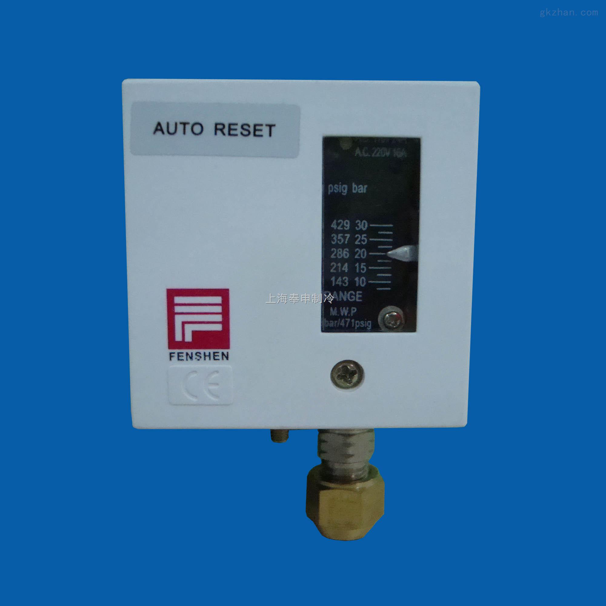 上海奉申压力控制器pc30dpc30d-上海奉申制冷控制器图片