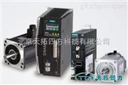 V60-西门子V60伺服驱动系统