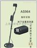 希玛AS-964希玛AS-964地下金属探测器AS964
