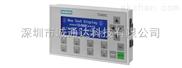 6AV6643-0CD01-1AX1-西门子触摸屏/SIMATIC HMI人机界面