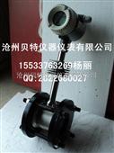 饱和蒸汽流量计DN125mm/广东佛山气体涡街流量计年终促8折销价