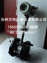 DN100mm高温导热油流量计350°/压电探头350°价格低质量优
