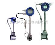 LUGB-DN50/DN65/DN80/DN100温压补偿一体智能涡街流量计|二氧化碳流量计