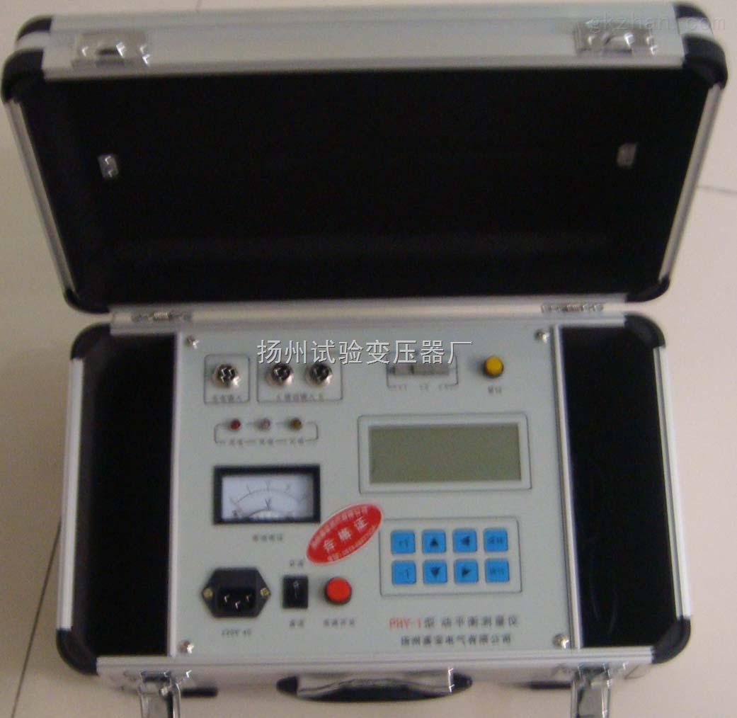 PHY型便携式动平衡测量仪