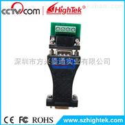 HC-05-32-RS485无源转换器