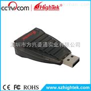 HU-106-USB转RS232转接头/美国芯片串口通讯转换器