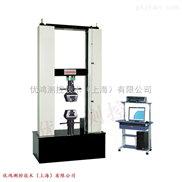 钢丝拉伸试验机/钢丝拉伸强度测试机