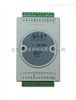 DAM-3059A--阿尔泰科技8路模拟量输入模块,8路带配电输出的模拟量输入模块