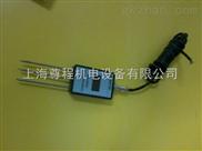 無線土壤水分溫度傳感器/RS485總線接口型土壤水分及溫度/土壤酸堿度(PH值)
