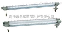 工业防爆荧光灯|BPY-1X40w隔防爆型防爆荧光灯|厂用防爆荧光灯