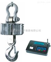 上海无线行车吊磅称,无线电子吊秤哪种好用