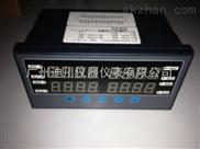 XSD4/A-SIIIIB1V0四通道数字式仪表