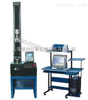 QJ210A纺织品抗拉强度测试机