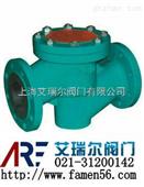 上海衬胶止回阀H42J---制造厂家--上海艾瑞尔阀门有限公司