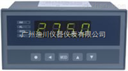 XST-XST系列单输入通道数字式智能仪表