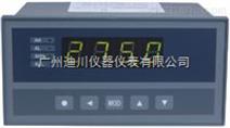 XST系列单输入通道数字式智能仪表