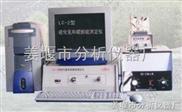 硫化氢和硫醇硫测定仪