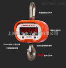 OCS-XC-AAE  15吨直视电子吊钩称*价