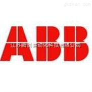 ABB负荷开关OHBS1AH1