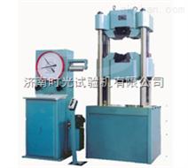 济南zui便宜的100吨度盘显示液压式万能试验机价格报价
