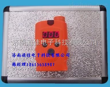 甲烷浓度检测仪