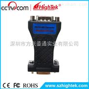 rs232转rs485串口通讯转换器