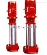 XBD8.0/5-50L立式单级消防泵
