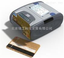 便携式标签打印机RG-LP58A