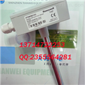 HONEYWELL风管型温湿度传感器