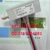 HONEYWELL風管型溫濕度傳感器