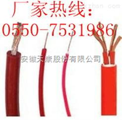 【卖】DJF46GP2电缆、JF46GP22电缆