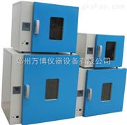 新疆鼓风干燥箱厂家,乌鲁木齐实验室烘箱价格