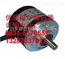DKS3806光电编码器山东厂家直销