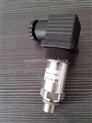 进口多晶硅薄膜压力传感器、美国雅斯科压力传感器KM41