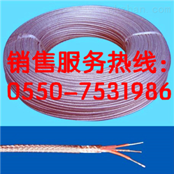 正品(FF电缆FFP电缆)生产供应厂家线下交易