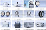 德国HBM SP4C3/SP4C3-MR单点称重传感器_HBM(中国)总代理