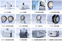 德國HBM SP4C3/SP4C3-MR單點稱重傳感器_HBM(中國)總代理