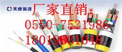 品牌(WLD-KJEG电缆)_低烟无卤控制电缆_*报价