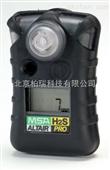 梅思安气体报警器,单一有毒气体探测仪