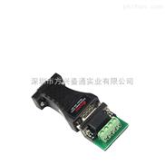 HK-801-RS232转RS485无源转换器