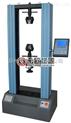 供应优质数显式(电子)万能试验机价格优惠