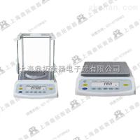 BSA124S【高端120g电子天平】进口电子天平抢购中