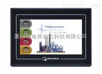 威纶触摸屏TK6070iH