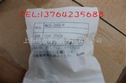 提供原装日本七星连接器NCS-142-R