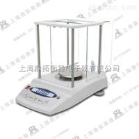 CP153奥豪斯高电子天平抢购【151g千分之电子天平】