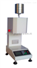 熔融指数试验机