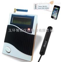 无线电子温湿度记录仪