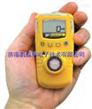 便携式硫化氢检测仪GAXT-H-DL硫化氢报警仪